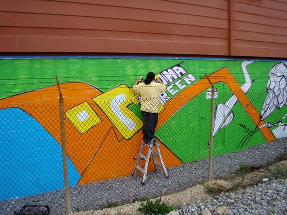 MuralsDC & WBL | 2009 | Takoma Green | Process